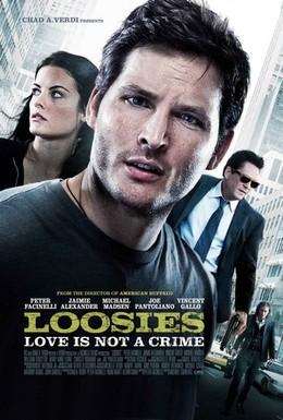 Постер фильма Косяки (2011)