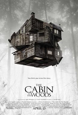 Постер фильма Хижина в лесу (2012)