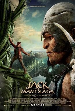 Постер фильма Джек – покоритель великанов (2013)