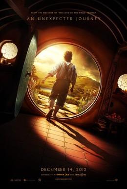 Постер фильма Хоббит: Нежданное путешествие (2012)