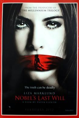 Постер фильма Последнее завещание Нобеля (2012)