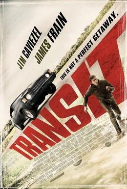 Постер фильма Транзит (2012)
