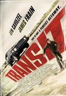 Транзит (2012)