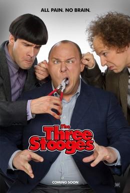 Постер фильма Три балбеса (2012)