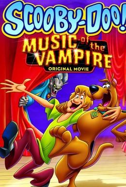 Постер фильма Скуби-Ду! Музыка вампира (2012)