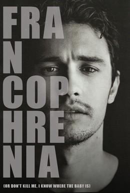 Постер фильма Франкофрения (2012)