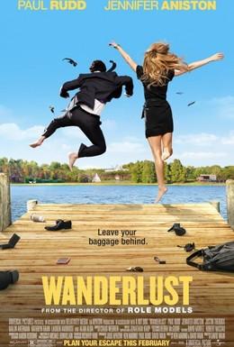 Постер фильма Жажда странствий (2012)