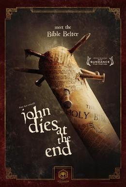 Постер фильма B финале Джон умрет (2012)