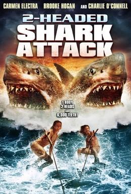 Постер фильма Угроза из глубины (2012)