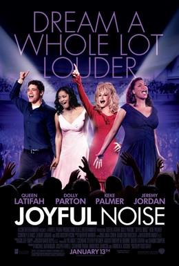 Постер фильма Радостный шум (2012)