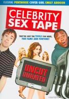 Секс-пленка со знаменитостями (2012)
