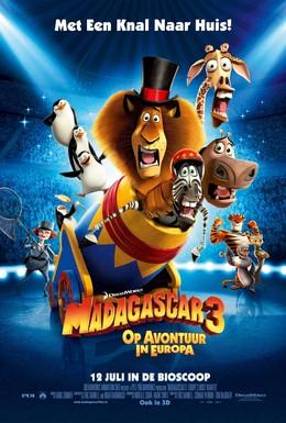 Постер фильма Мадагаскар 3 (2012)