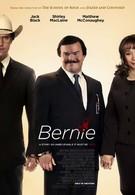 Берни (2011)