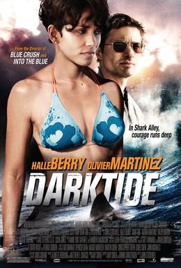 Постер фильма Заклинательница акул (2012)