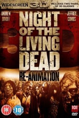 Постер фильма Ночь живых мертвецов: Начало (2012)