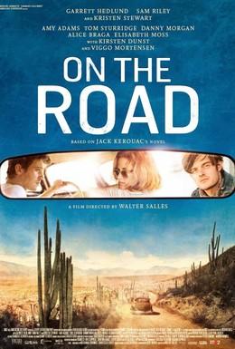Постер фильма На дороге (2012)