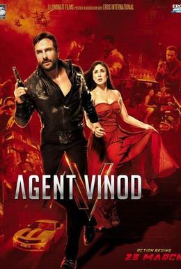 Постер фильма Агент Винод (2012)