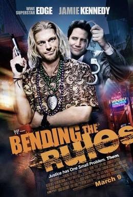 Постер фильма Нарушая правила (2012)