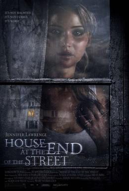 Постер фильма Дом в конце улицы (2012)