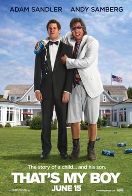 Постер фильма Папа-досвидос (2012)
