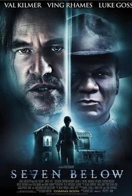 Постер фильма Семь футов (2012)