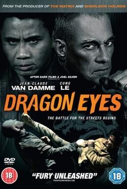 Постер фильма Глаза дракона (2012)
