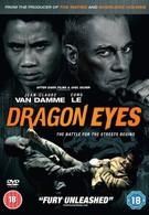 Глаза дракона (2012)