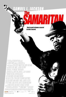 Постер фильма Самаритянин (2012)