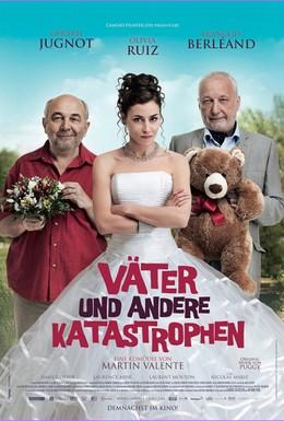 Постер фильма Папаши 2 (2012)