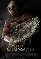 Техасская резня бензопилой 3D (2013)