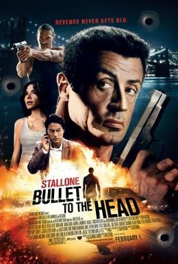 Постер фильма Неудержимый (2012)