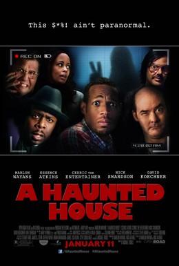 Постер фильма Дом с паранормальными явлениями (2013)