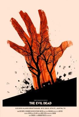 Постер фильма Зловещие мертвецы: Черная книга (2013)