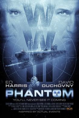 Постер фильма Фантом (2013)