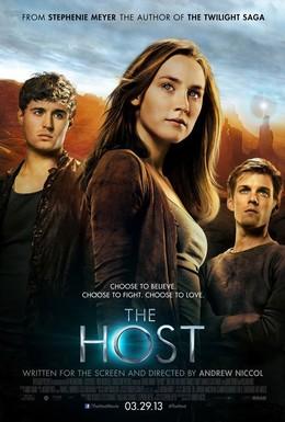 Постер фильма Гостья (2013)