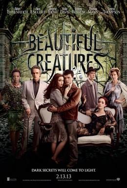 Постер фильма Прекрасные создания (2013)