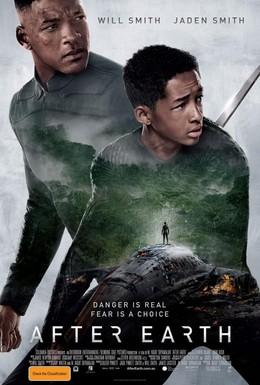 Постер фильма После нашей эры (2013)