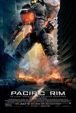 Постер фильма Тихоокеанский рубеж (2013)