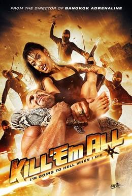 Постер фильма Убей их всех (2013)
