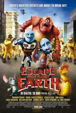 Постер фильма Побег с планеты Земля (2013)