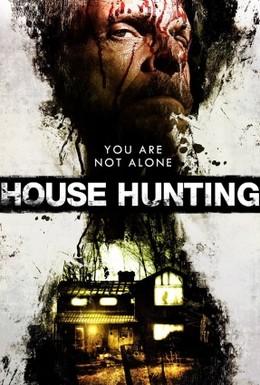 Постер фильма Дом с призраками (2013)