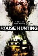 Дом с призраками (2013)