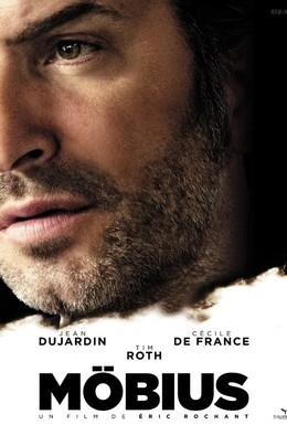 Постер фильма Мёбиус (2013)