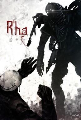 Постер фильма Ра (2013)