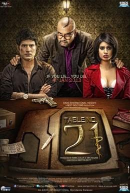 Постер фильма Столик номер 21 (2013)