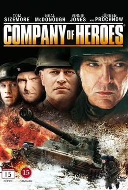 Постер фильма Отряд героев (2013)