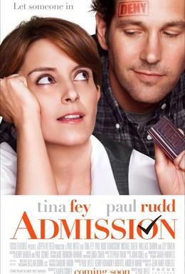 Постер фильма Экзамен для двоих (2013)