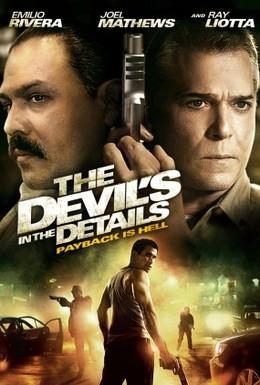 Постер фильма Дьявол в деталях (2013)