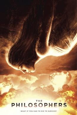 Постер фильма Философы: Урок выживания (2013)