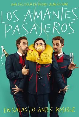 Постер фильма Я очень возбужден (2013)